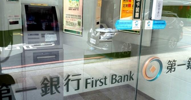 1000 máy rút tiền của Đài Loan phải đóng cửa sau vụ trộm lịch sử